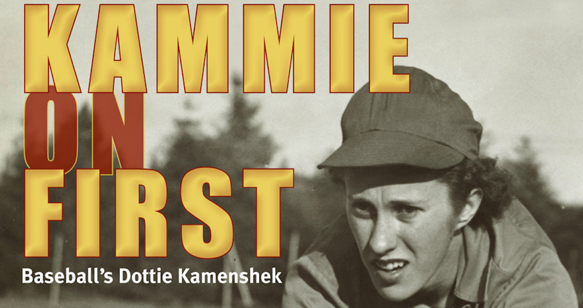 """""""Kammie on First"""" cover"""