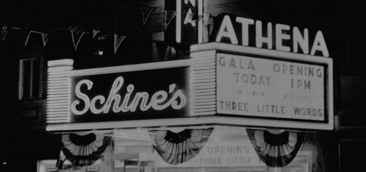 Athena Cinema, 1950 (photo: Athena Cinema archives)