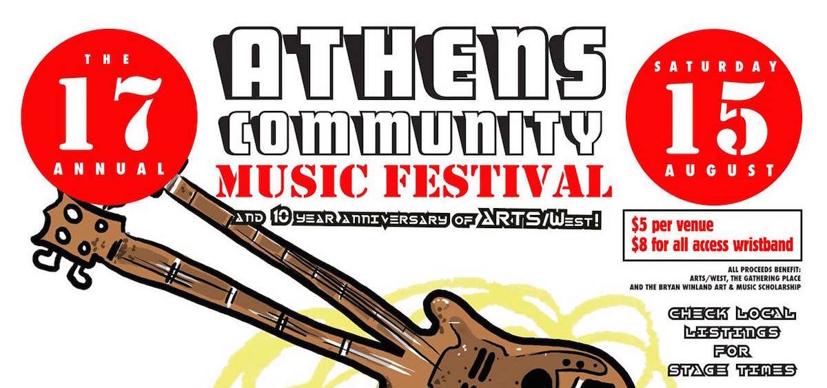 2015 Athens Community Music Festival poster (Jason Frederick)