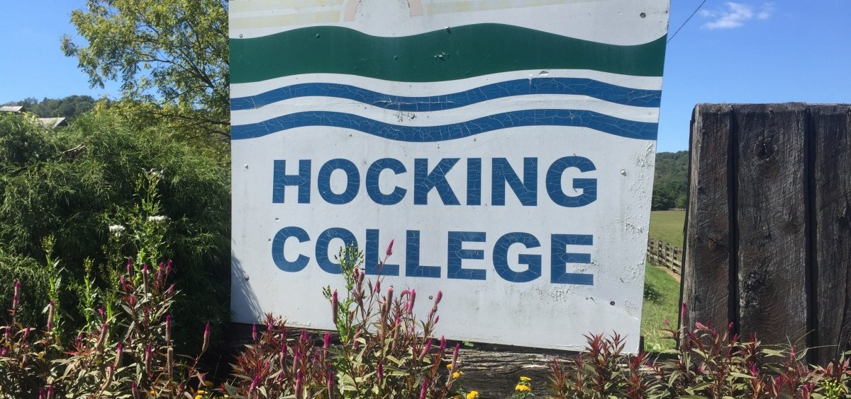 Hocking College Old Sign FEATURE