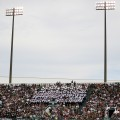 The Ohio University football team hosted the students' mothers and fathers during parents weekend at Peden Stadium on Sept. 19, 2015, in Athens, Ohio.