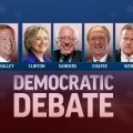 DEM DEBATE FEATURED IMAGE