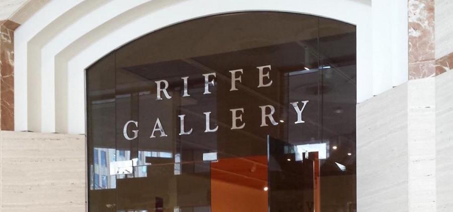 Riffe Gallery, Columbus, Ohio (Ohio Arts Council)