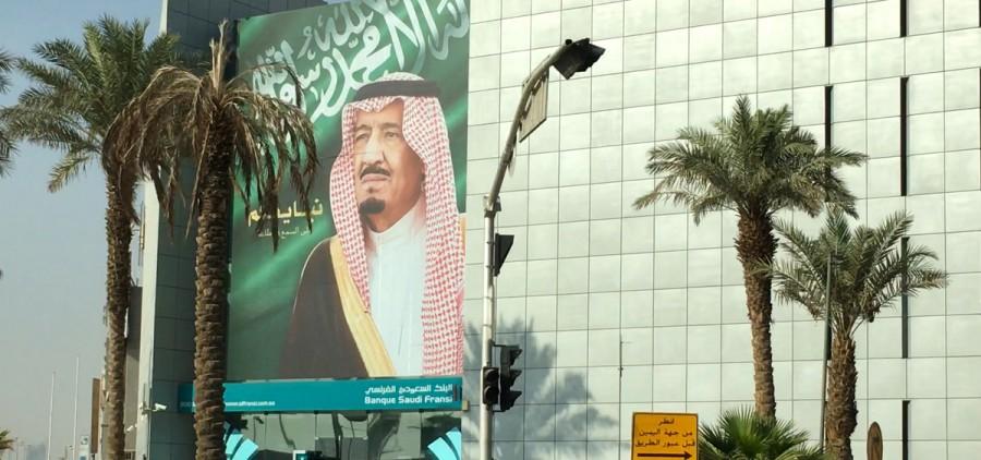 SaudiArabiaUncovered1