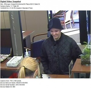 Surveillance camera footage from Chase Bank shows a female suspect who police believe committed a robbery at the bank on Thursday. Photo courtesy of the Athens Police Department