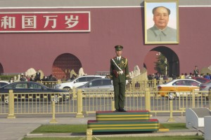 A soldier stands guard in Tiananmen Square, Beijing