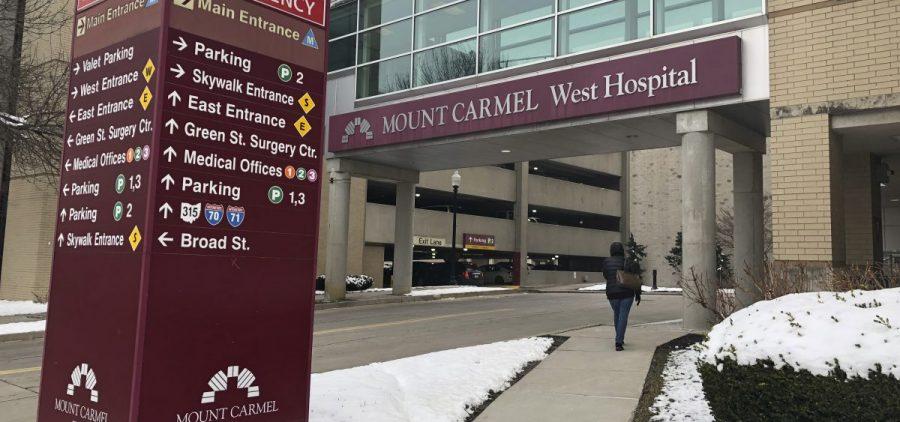 Mount Carmel West