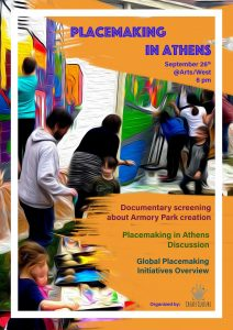 Placemaking In Athens flier