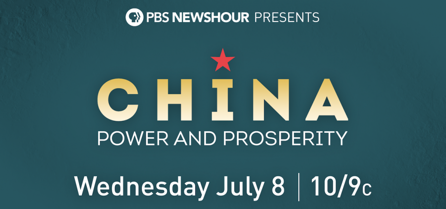 China Power and Prosperity tune in ad